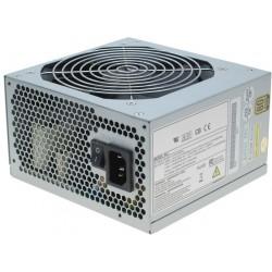 650 Watt ATX Industri...